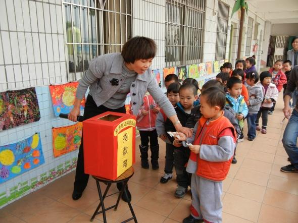 黄江:中心幼儿园团支部敬老慈善捐款活动