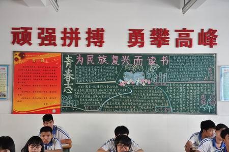 初三4班黑板报-中堂 创文明单位主题黑板报评比圆满完成