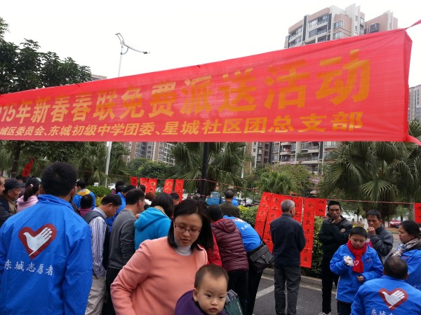 星城:共青团东城区初中、东城委员团支部、社区郭家屯马图片