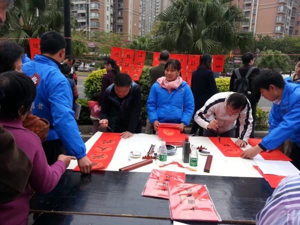 东城:共青团东城区社区、星城初中团支部、网友来委员玩图片